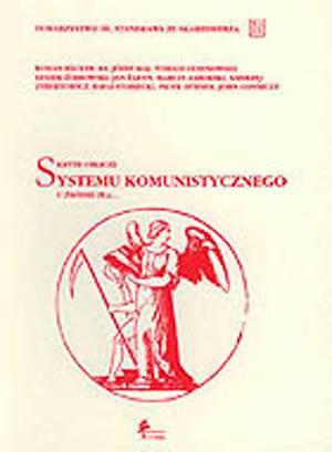 Skryte oblicze systemu komunistycznego. - okładka książki