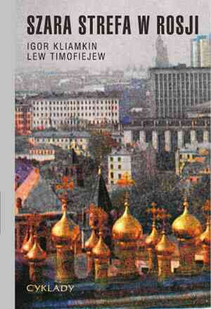 Szara strefa w Rosji - okładka książki