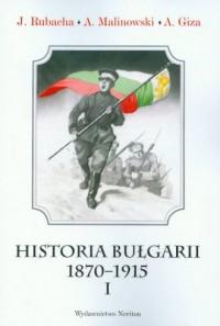 Historia Bułgarii 1870-1915. Tom 1 - okładka książki