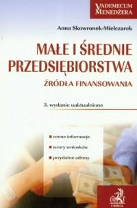 Małe i średnie przedsiębiorstwa - okładka książki