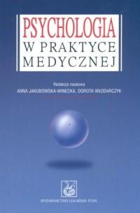 Psychologia w praktyce medycznej - okładka książki