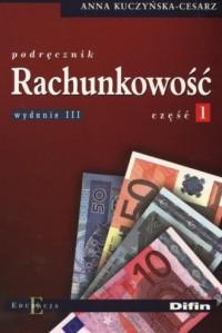 Rachunkowość cz. 1 - okładka książki