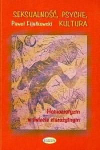 Seksualność. Psyche. Kultura - okładka książki