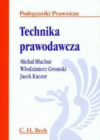 Technika prawodawcza - okładka książki