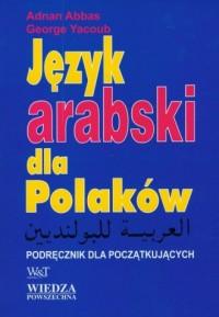 Język arabski dla polaków (+ CD) - okładka książki