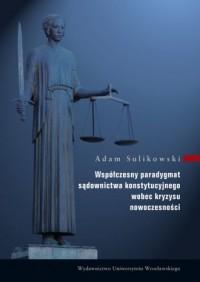 Współczesny paradygmat sądownictwa konstytucyjnego wobec kryzysu nowoczesności - okładka książki