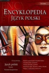 Encyklopedia szkolna. Język polski. - okładka książki
