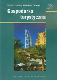 Gospodarka turystyczna. Zarządzanie - okładka książki