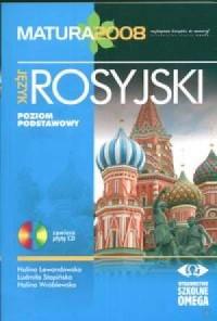 Język rosyjski. Matura 2008. Poziom podstawowy (+ CD) - okładka podręcznika