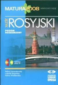 Język rosyjski. Matura 2008. Poziom rozszerzony (+ CD) - okładka podręcznika