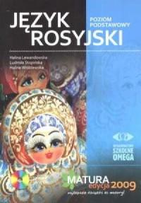 Język rosyjski. Matura 2009. Poziom podstawowy (+ CD) - okładka podręcznika