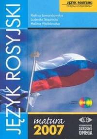 Matura 2007 Język rosyjski. Poziom rozszerzony (+ 2 CD) - okładka podręcznika