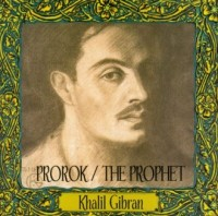 Prorok (wersja pol./ang.) - okładka książki