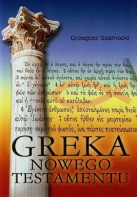 Greka Nowego Testamentu. Intensywny kurs podstawowy - okładka książki