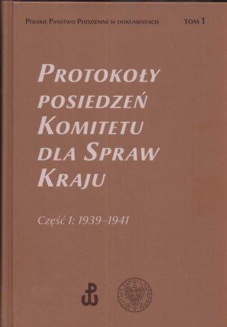Protokoły posiedzeń komitetu dla - okładka książki
