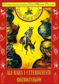 Ali Baba i czterdziestu rozbójników - okładka książki