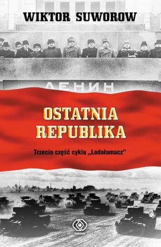 Ostatnia republika - okładka książki