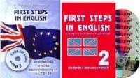 First Steps in English (+ CD i mp3) - okładka podręcznika