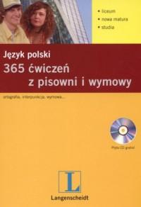 Język polski. 365 ćwiczeń z pisowni i wymowy - okładka podręcznika