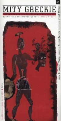 Mity greckie cz. 2 (+ CD) - okładka książki