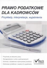 Prawo podatkowe dla kadrowców - okładka książki