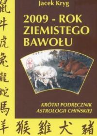 2009 rok ziemistego bawołu - okładka książki