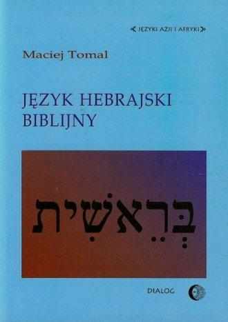 Język hebrajski biblijny - okładka książki