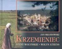 Krzemieniec. Ateny Wołyńskie / Wolyn Athens - okładka książki