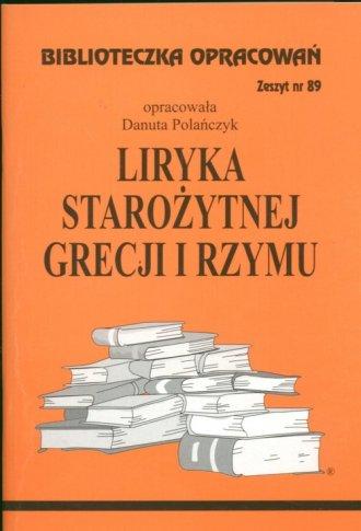 Liryka starożytnej Grecji i Rzymu. - okładka książki