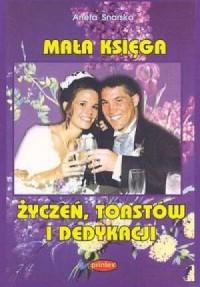 Mała księga życzeń, toastów i dedykacji - okładka książki
