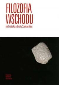 Filozofia Wschodu - okładka książki