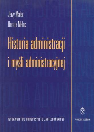 Historia administracji i myśli - okładka książki