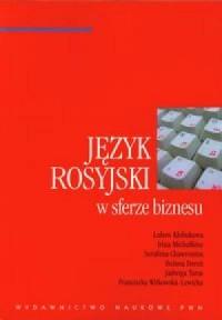 Język rosyjski w sferze biznesu - okładka książki