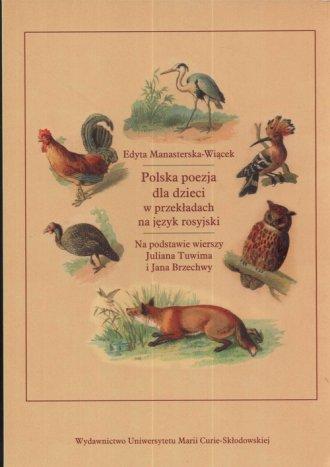 Polska poezja dla dzieci w przekładach - okładka książki