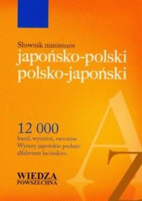 Słownik minimum japońsko-polski, - okładka książki