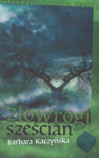 Złowrogi sześcian. Tryptyk Świata - okładka książki