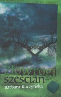Złowrogi sześcian. Tryptyk Świata Mgły - okładka książki