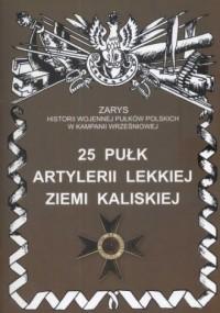 25 Pułk Artylerii Lekkiej Ziemi - okładka książki