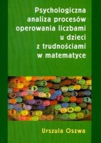 Psychologiczna analiza procesów - okładka książki