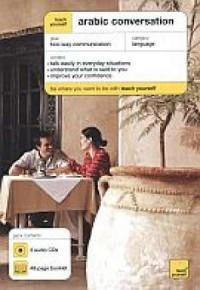 Arabic conversation. 3 CD and booklet - okładka książki