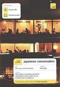 Japanese conversation. Booklet (+ 3 CD) - okładka książki