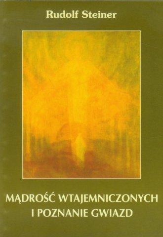 Mądrość wtajemniczonych i poznanie - okładka książki