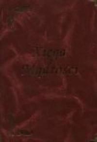 Xięga Mądrości - okładka książki