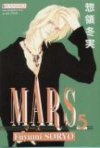 Mars cz. 5 - okładka książki