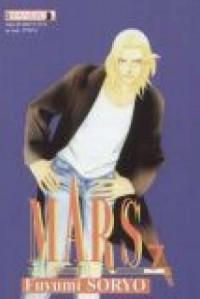 Mars cz. 7 - okładka książki