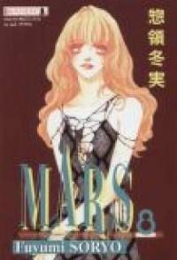 Mars cz. 8 - okładka książki