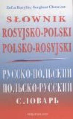 Słownik rosyjsko-polski, polsko-rosyjski - okładka podręcznika
