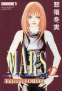 Mars cz. 12 - okładka książki