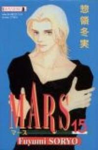 Mars cz. 15 - okładka książki