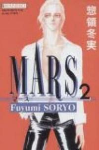 Mars cz. 2 - okładka książki